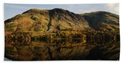 Buttermere Bath Towel