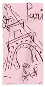 Cafe De Paris Bath Towel