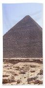 Cheops Pyramid - Egypt Bath Towel