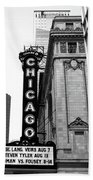 Chicago Theater Bath Towel