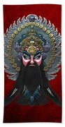Chinese Masks - Large Masks Series - The Emperor Bath Towel