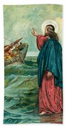 Christ Walking On The Sea Bath Towel