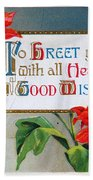 Christmas Postcard Bath Towel