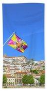 Coimbra Skyline Portugal Bath Towel