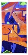 Colorful Abstract Street Art  Bath Towel
