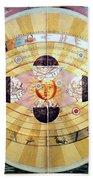 Copernican Universe, 1660 Bath Towel