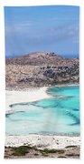 Crete Bath Towel