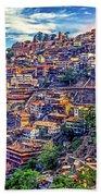 Darjeeling Bath Towel