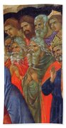 Descent Into Hell Fragment 1311  Bath Towel