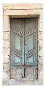 Doors Of The World 87 Bath Towel by Sotiris Filippou