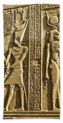 Egyptian Temple Art Bath Towel