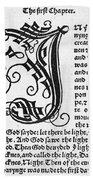 English Bible, 1535 Bath Towel
