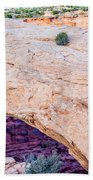 famous Mesa Arch in Canyonlands National Park Utah  USA Bath Towel