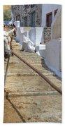 Fira - Santorini Bath Towel