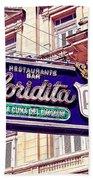 Floridita - Havana Cuba Bath Towel