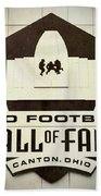 Football Hall Of Fame #1 Hand Towel