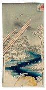 Fukagawa Lumberyards Bath Towel