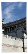 Government Building Rome Bath Towel