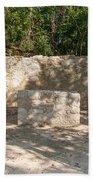 Groupo Mecanxoc At The Coba Ruins  Bath Towel