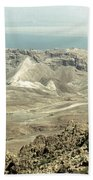 Holy Land: Masada Bath Towel