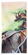 Horse Art In Watercolor Bath Towel