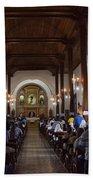 Iglesia Nuestra Senora De La Asuncion Ahuachapan Bath Towel