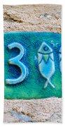 Jaffa, Pisces Zodiac Street Sign  Bath Towel