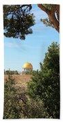 Jerusalem Trees Bath Towel