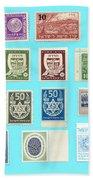 Jnf Stamps  Bath Towel