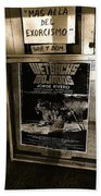 Jorge Rivero Movie Theater Poster Us/mexico Border Town Naco Sonora Mexico Bath Towel