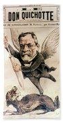 Louis Pasteur (1822-1895) Bath Towel