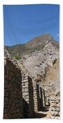 Macchu Picchu 9 Bath Towel