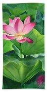 Magenta Lotus Blossom Bath Towel