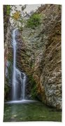 Millomeris Waterfall - Cyprus Bath Towel