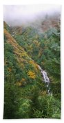 Misty Forest Turkey  Bath Towel