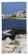 Naxos Greece Harbor Bath Towel