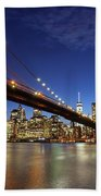 New York City Skyline By Night Bath Towel