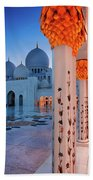 Night View At Sheikh Zayed Grand Mosque, Abu Dhabi, United Arab Emirates Hand Towel
