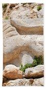 Nimrod Fortress National Park  Bath Towel