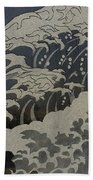 Ocean Birds Bath Towel