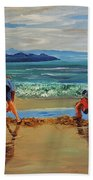 On The Seashore Of Endless Worlds Children Meet  Bath Towel