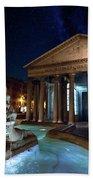 Pantheon Rome Bath Towel