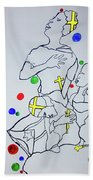 Peace The Inner Message Poster South Sudan Bath Towel