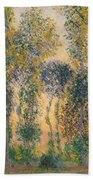 Poplars At Giverny, Sunrise Bath Towel