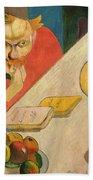 Portrait Of Jacob Meyer De Haan Bath Towel