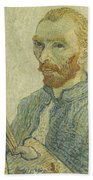 Portrait Of Vincent Van Gogh Bath Towel