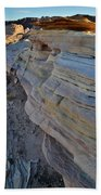 Rainbow Wave Of Sandstone In Valley Of Fire Bath Towel
