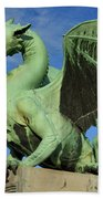 Roaring Winged Dragon Sculpture Of Green Sheet Copper Symbol Of  Bath Towel