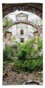 Ruins Of The Church Of St Wenceslas Bath Towel