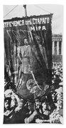 Russia: Revolution Of 1917 Bath Towel